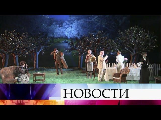 ВМосковском Губернском театре поставили «Вишневый сад».