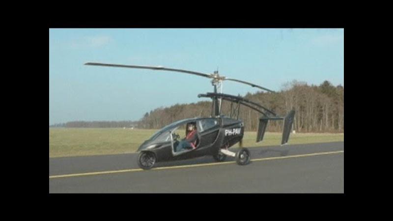 Euronews новітні технології - Літучий автомобіль - не казка
