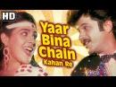 Yaar Bina Chain Kahan Re HD Saaheb Song Anil Kapoor Amrita Singh Bappi lahiri Retro Hits
