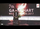 180214 AKMU 악동뮤지션 won Song of the Year January @ 7th Gaon Chart Music Awards