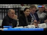 Вести. Эфир от 20.02.2018 (14:00)