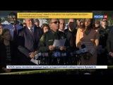 Новости на «Россия 24»  •  У стрелка из Флориды были проблемы с психикой