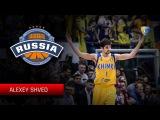 VTBUnitedLeague • 2018 All Star Game Starter   Russian Stars   Alexey Shved