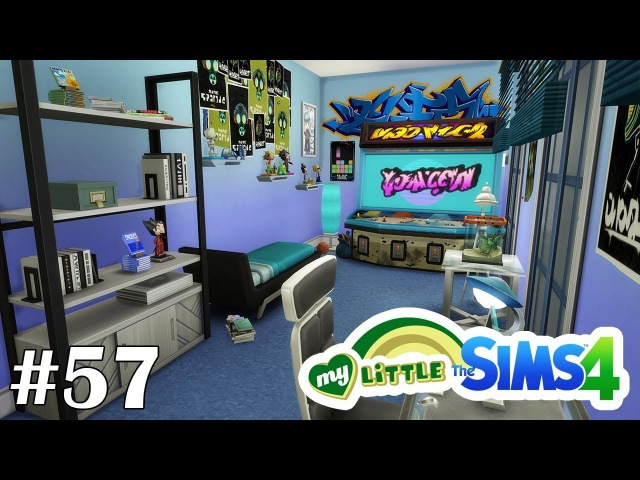 Детская комната Шайнинг Армора - My Little Sims (Кантерлот) - 57