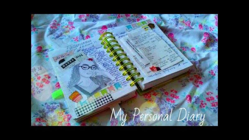 Личный Дневник | Мой ЛД | Мой ЛИЧНЫЙ ДНЕВНИК