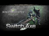 Monster Hunter World - Switch Axe Overview