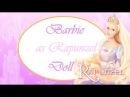Обзор на Барби Рапунцель У куклы растут волосы! Barbie as Rapunzel Doll Review