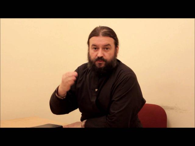 Протоиерей Андрей Ткачёв. О подготовке к исповеди.