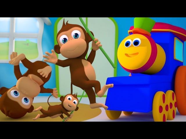 Bob Zug | Fünf kleine Affen | Kinderreime für Kinder | Affe reime auf Deutsch | Five Little Monkeys