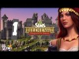 The Sims Medieval Пираты и знать Несогласка не согласна! #1