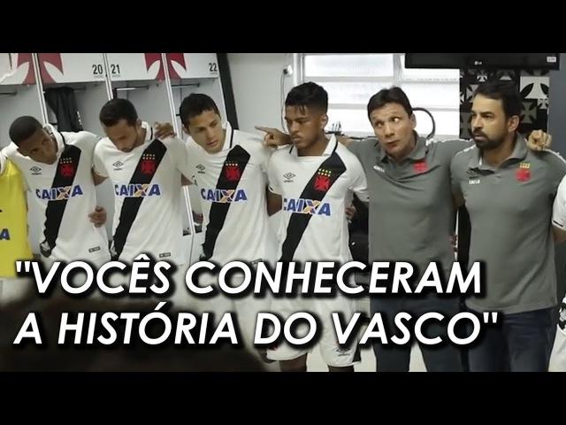 Confira o vídeo assistido pelos jogadores na véspera da última rodada do Brasileiro