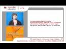 Видеосовет 1 Грамматика и лексика Типичные ошибки