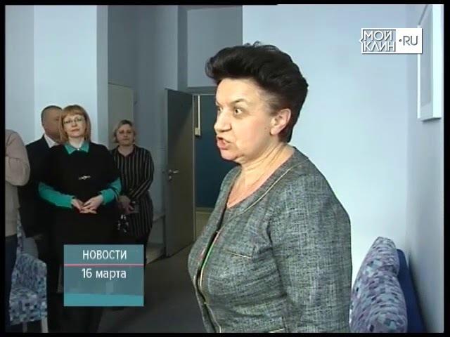 ТНТ Поиск Открытие гостиницы Клинское Подворье