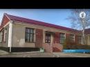 В селе Ново Котовск предстоит ремонт школы за счет программы содействия капвлож
