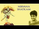 Nirvana Shatkam Lord Shiva Uma Mohan Devotional