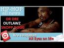 Как записывался альбом All Eyez on Me 2Pac Dr Dre Snoop Dogg Tha Dogg Pound Outlawz