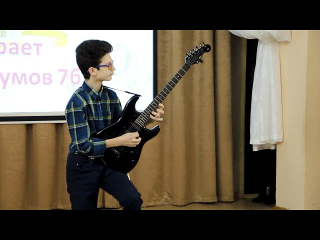 Max Ostro (Live Cover) - Scarified (Racer X)(13 y.o.)