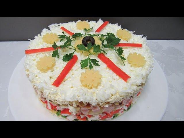 Снежная Королева - Новогодний салат для гурманов :)