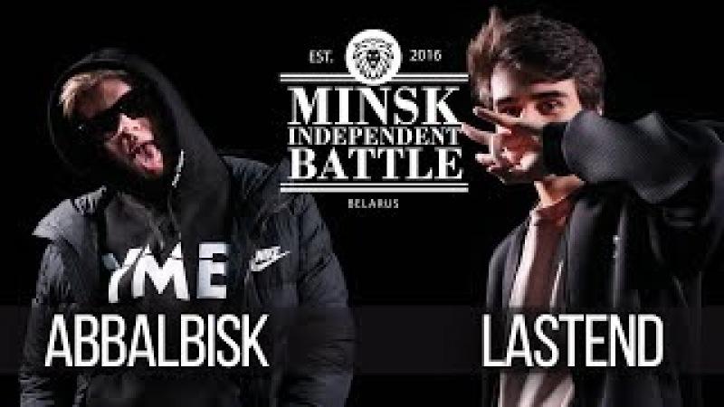 MIBMain Event 6:Abbalbiskvs Lastend
