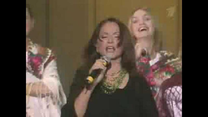 София Ротару День налоговика 2003 год Белый танец, одна калина
