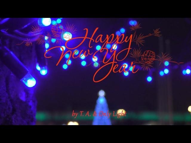 Happy New Year / Счастливого Нового Года @ Minsk, Belarus