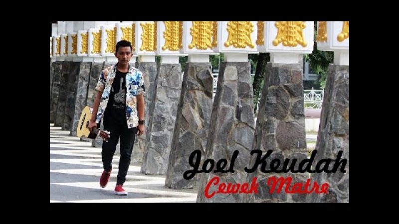 JOEL KEUDAH FULL HD