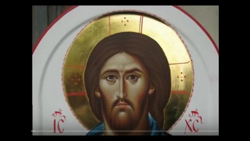 ISUS XRISTOS JE SRBIN