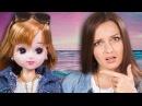 РОДИЛА В 11 ЛЕТ Японская Барби Licca Bijou Ocean carat Takara Tomy Обзор и распаковка куклы