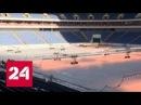 В Ростов на Дону приехали делегаты ФИФА и оргкомитета Россия 2018 Россия 24