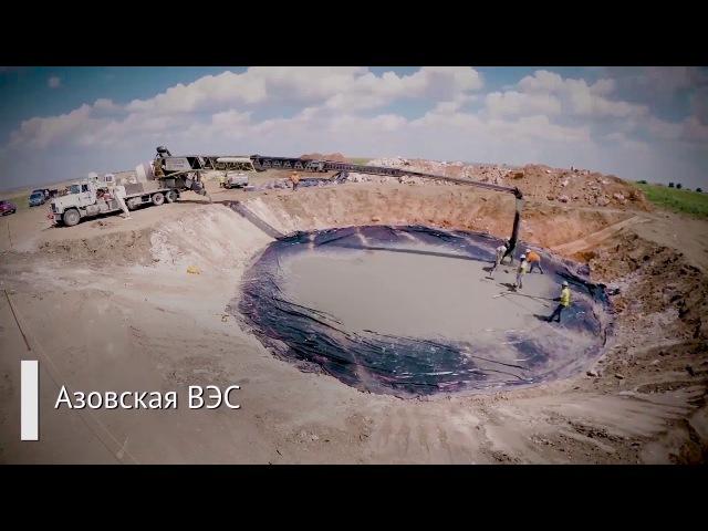 Энел Россия строит ветропарк в Ростовской области