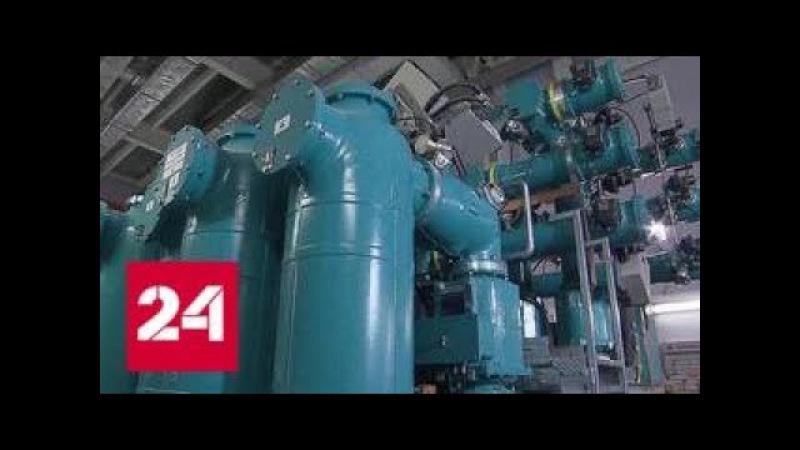 Подстанция Белорусская: контур энергобезопасности Москвы замкнулся - Россия 24