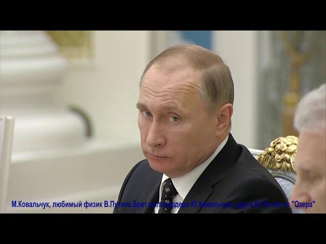 Путин обвинил Ленина в развале СССР путем заложения