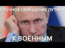 После проведения общественного военного трибунала над Путиным, обнародования информации о тотальной фальсификации архивных документов советского пе...