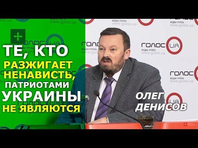 Лавру выйдут защищать тысячи. Разбор запорожской атаки на УПЦ. Олег Денисов