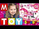 Игрушки для детей 🌸 Играем в Большой центр по уходу за куклой Baby Nurse куклы 🌸 ...