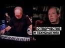 Ханс Циммер: О творческом процессе и технологиях. Рус