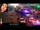 ДТП в Харькове 18.10.17. Девушка-мажорка сбила людей. Есть погибшие.