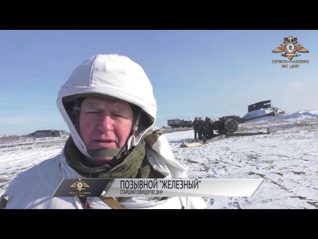 Танковые учения ВС ДНР