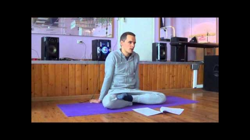 Виды Йоги ч.1. Обзорная лекция 26 января 2014