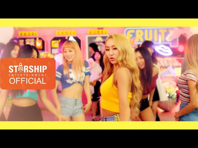[MV] 효린(HYOLYN) X 키썸(KISUM) - FRUITY(PROD.Groovyroom)