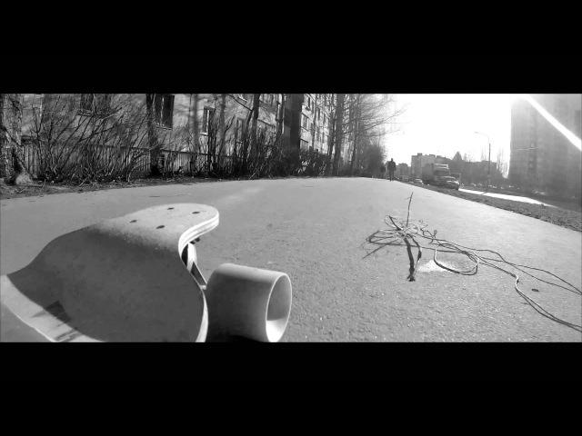 BOULEVARD DEPO - OCB. (FrozenGangBeatz)