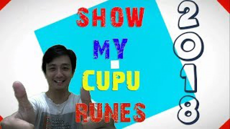Show My Cupu Runes 2018