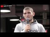 ХАБИБ НУРМАГОМЕДОВ О БОЕ С ФЕРГЮСОНОМ НА UFC 223