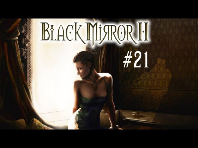 The Black Mirror 2 Бункер Часть 21