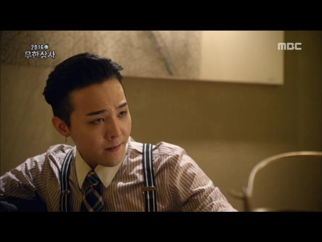 [Infinite Challenge] 무한도전 - G-Dragon, It's ridiculous 20160910