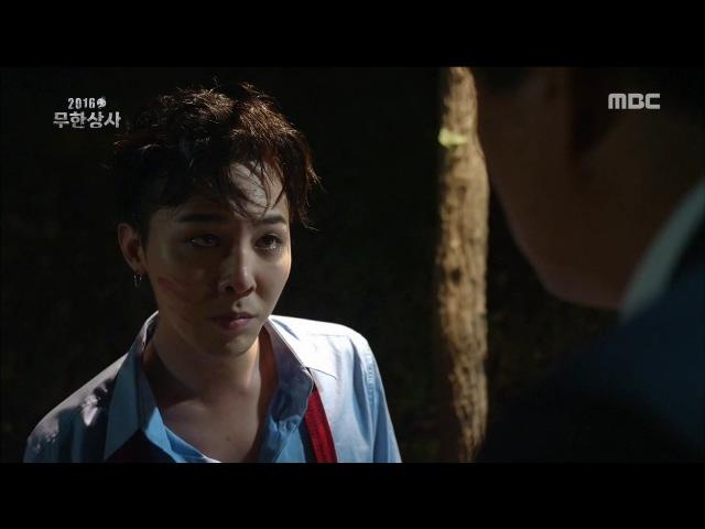 [Infinite Challenge - Muhan Company] G-dragon, How can I turn my self in 20160915