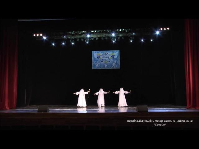 Лирический грузинский танец Самайя. ПРЕМЬЕРА. Г. Астана, 12.11.2016г.