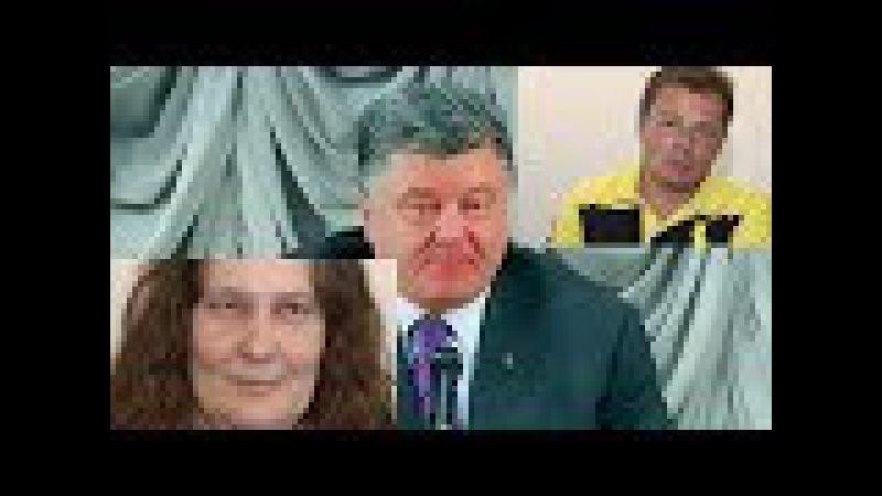 Татьяна Монтян США выбрали Порошенко как самую конченую тварь
