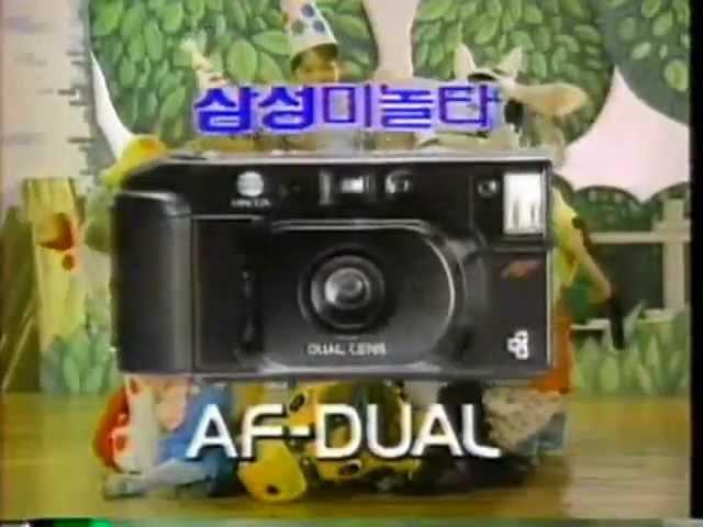 Samsung Minolta AF DUAL 1988 commercial (korea) 삼성 미놀타 카메라 광고