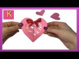 Валентинка своими руками за 5 минут! Подарок на День Святого Валентина St Valentine's Day